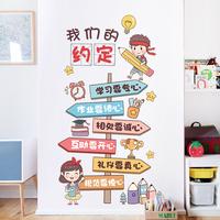 幼儿园贴纸班级公约墙贴教室建设布置装饰品文化墙小学班规海报纸