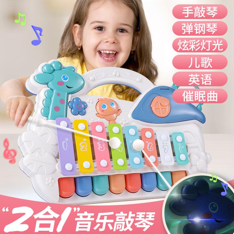 Детские ксилофоны Артикул 591824656255