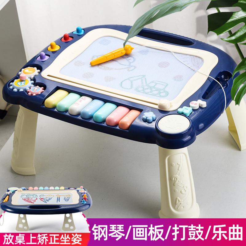 儿童画板磁性写字板宝宝益智玩具男孩女孩男童女童小孩子生日礼物