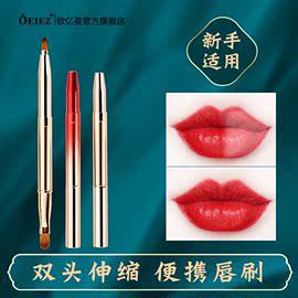 唇刷女便携伸缩迷你带盖化妆刷棒初学者唇笔唇扫双头遮瑕刷口红刷图片