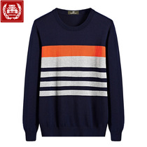 Zhandijipu Spring thin Sweater Male Slimming Korean edition knitwear young fashion sweater student round collar