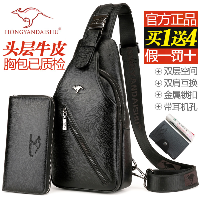 Женские сумки из кожи Артикул 546596250616