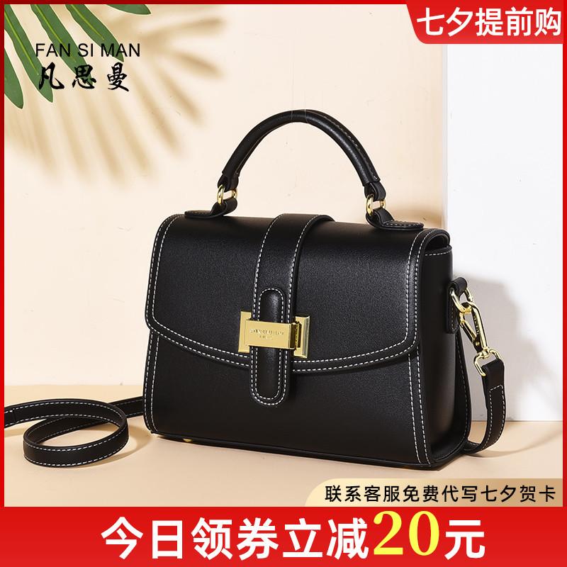 包包女包2021新款时尚夏季女士斜挎包百搭手提包黑色高级单肩小包