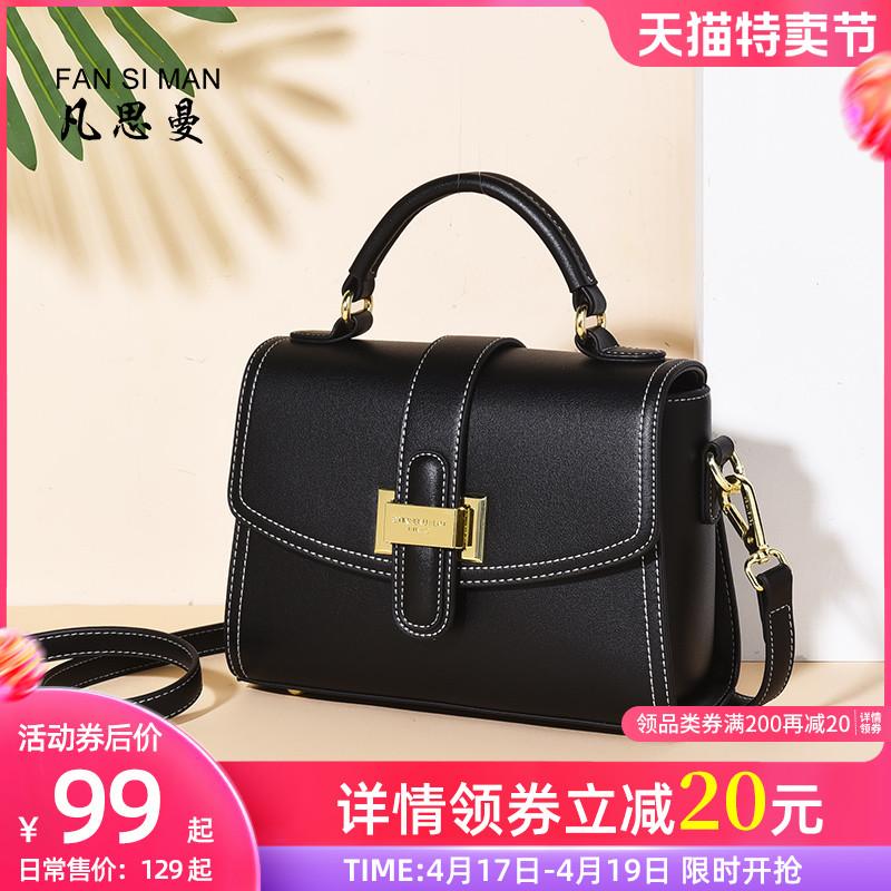 Женские сумочки Артикул 583061738364