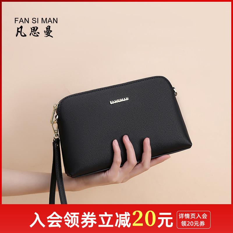 黑色钱包手拿包 女小包2021新款简约斜挎包女妈妈款百搭女士包包
