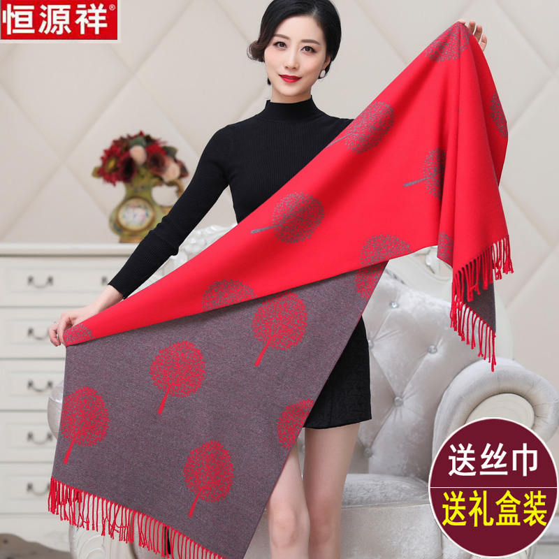 Hengyuanxiang 100% Wool Scarf womens winter versatile mother long Cashmere Shawl dual purpose thickened warm neck