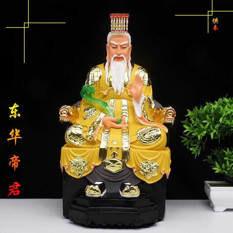 Статуи идолов Артикул 600679635424