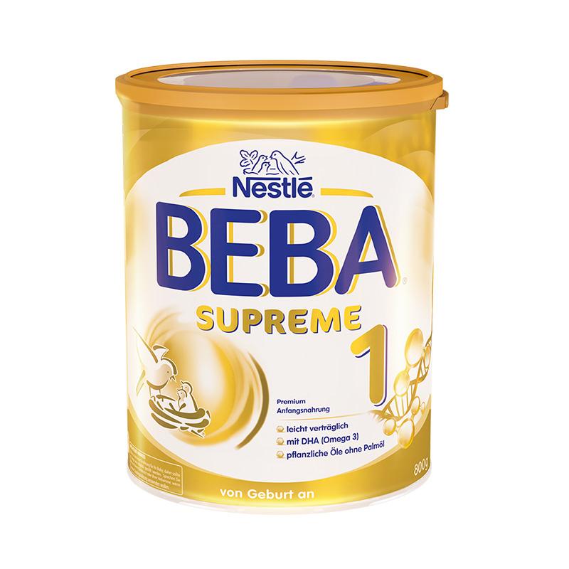 德国雀巢BEBA至尊版SUPREME两种HMO超高端婴幼儿奶粉1段原装进口