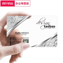 Business Card Making free design double-sided printing custom high-end business company personality Creative WeChat QR code PVC transparent plastic Scrub printing personal custom-made high-end card