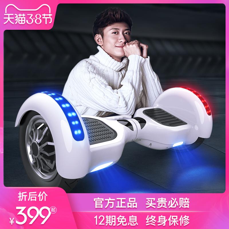 阿尔郎平衡车双轮儿童成人电动车体感两轮平衡车智能漂移车代步车