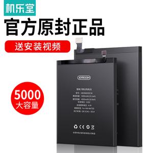 领10元券购买华为mate8 p9荣耀7v9v10 7i原装电池