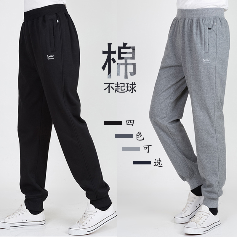 Spring and summer thin middle-aged and old peoples sports pants mens loose Leggings elastic high waist pants dad casual pants
