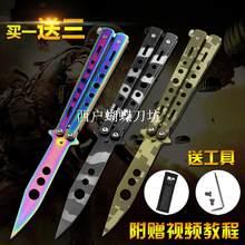 Туристические инструменты > Складные ножи.