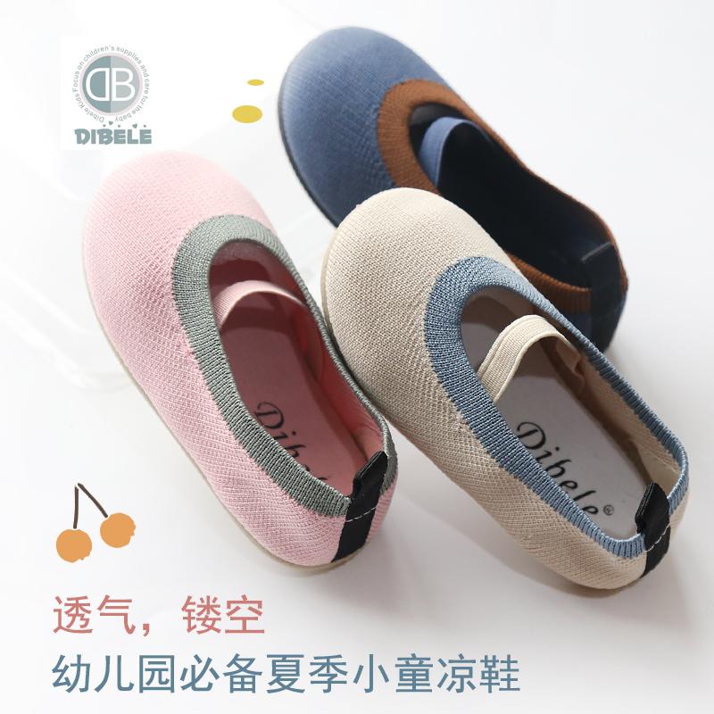 小童方口镂空学步鞋一脚蹬布凉鞋(非品牌)
