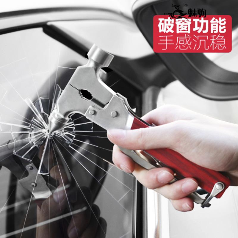 一秒破窗器安全锤玻璃汽车用品逃生救生锤子消防防身车载工具