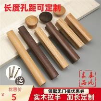 柜门橱柜抽屉实木拉手现代简约原木北欧衣柜木头木质门把手免打孔