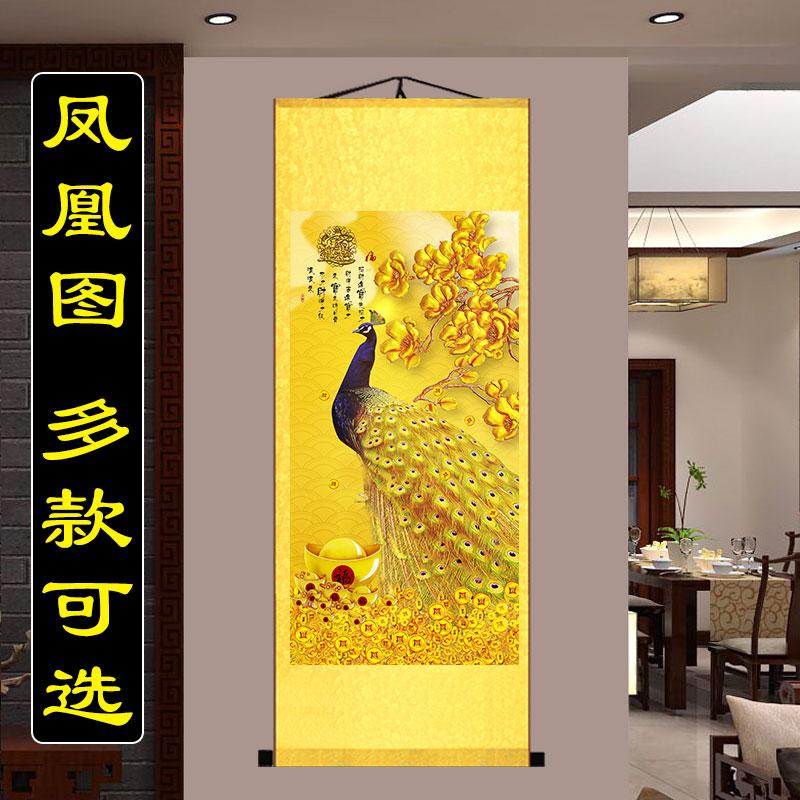 卷軸圖鳳凰裝飾畫孔雀過道掛畫入戶玄關招財辟邪客廳走廊盡頭壁畫