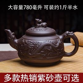 宜兴紫砂陶瓷茶壶大容量纯手工泡茶壶单壶 家用大号功夫茶具套装