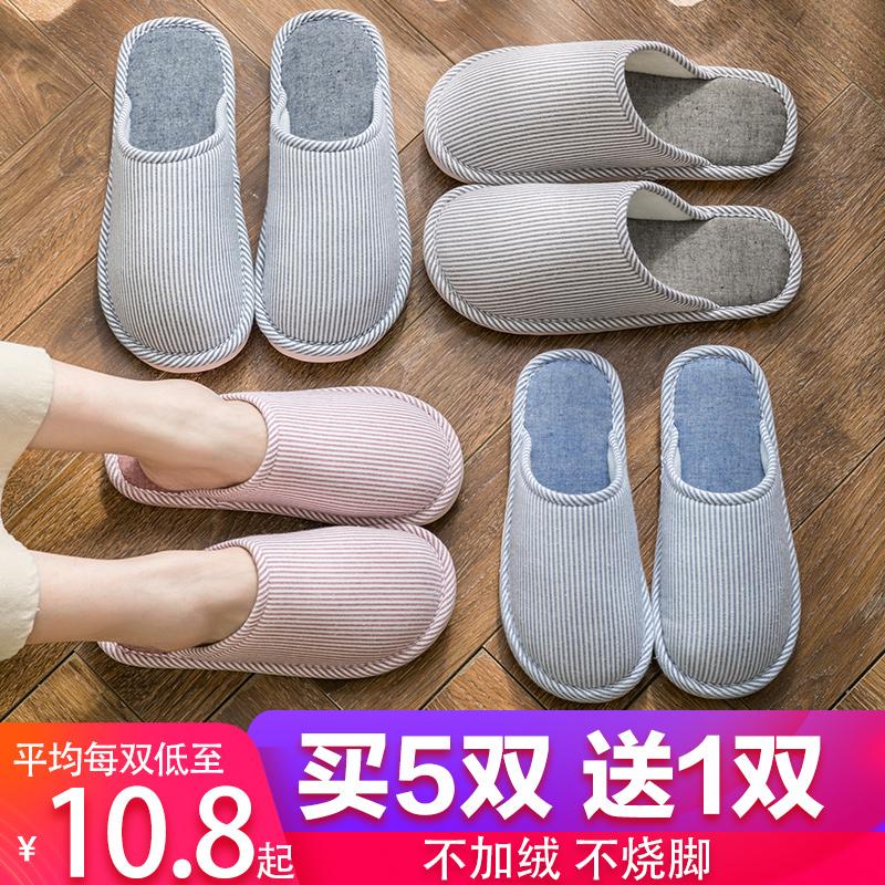秋冬季棉拖鞋男女士秋冬天居家用防滑保暖月子室内情侣厚底毛拖鞋