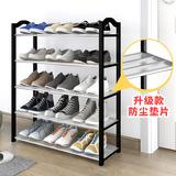 鞋架简易家用经济型宿舍门口防尘收纳鞋柜多层组装鞋架子室内好看