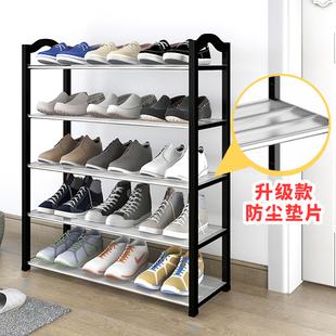 架简易家用经济型宿舍门口防尘收纳鞋 柜多层组装 鞋 架子室内好看