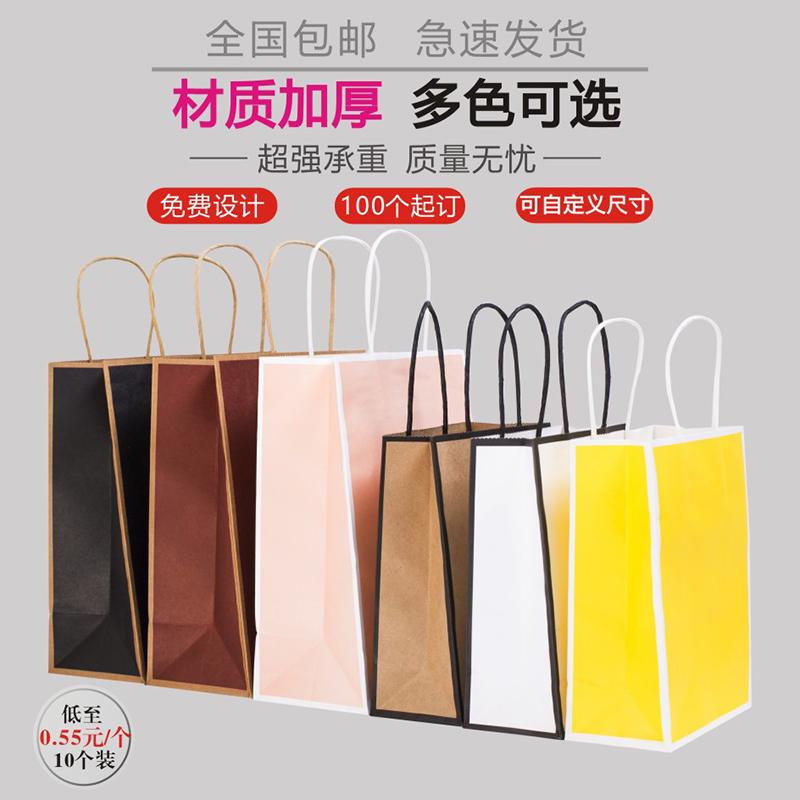 环保牛皮纸袋手提袋子烘培外卖打包拎袋服装购物小礼品包装袋定制图片