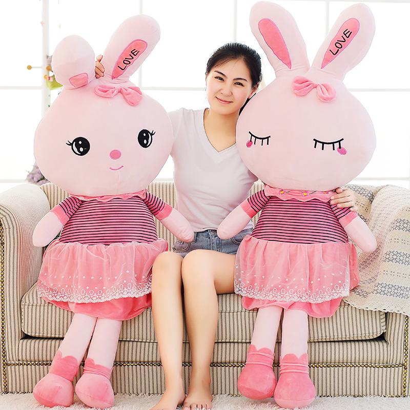 可爱兔子毛绒玩具小白兔公仔布娃娃女孩玩偶抱枕儿童女生生日礼物