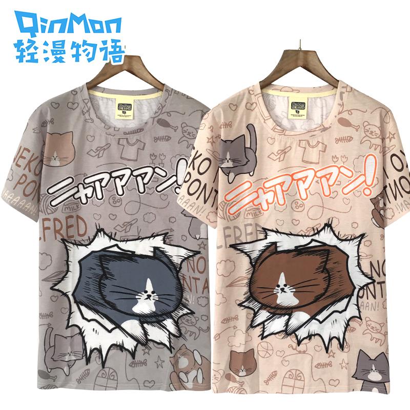 轻漫物语 可爱猫咪个性创意T恤二次元动漫周边情侣款基友夏季衣服