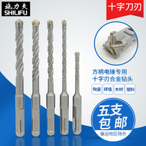 Schliff square handle four pit hammer bit concrete drilling cross alloy impact bit cross edge drill bit