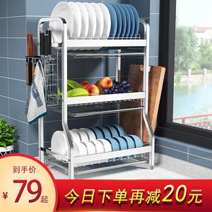 304不锈钢碗架沥水架台面晾放碗筷碗碟碗柜收纳盒黑色厨房置物架