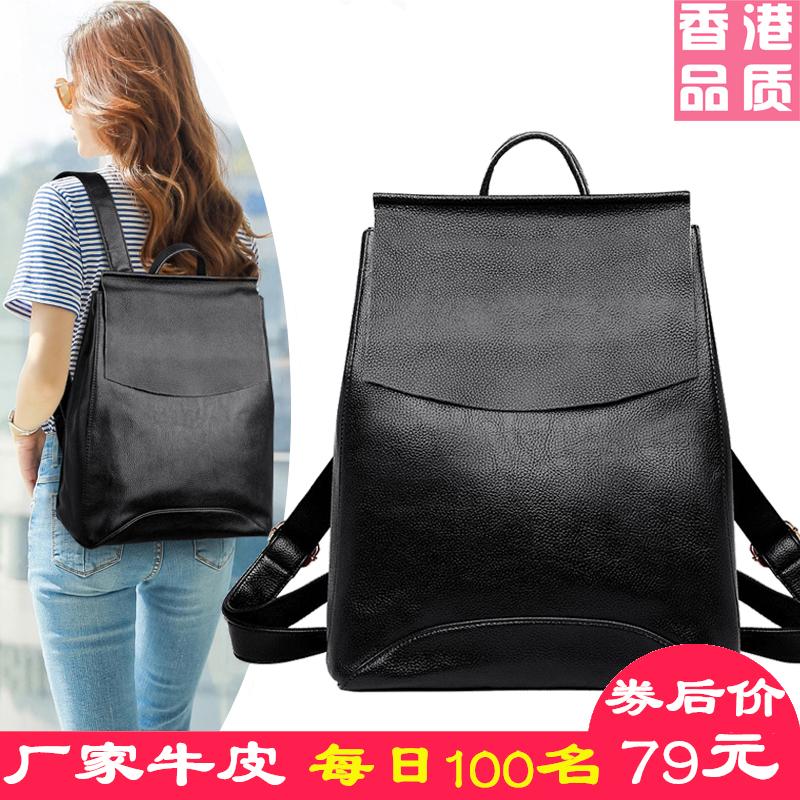 Кожаные сумки Артикул 595651067911