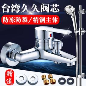暗装全铜混水阀卫生间浴缸水龙头