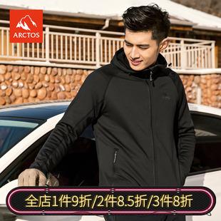 极星户外男女防风保暖开衫抓绒衣AGJC22168AGJC21167