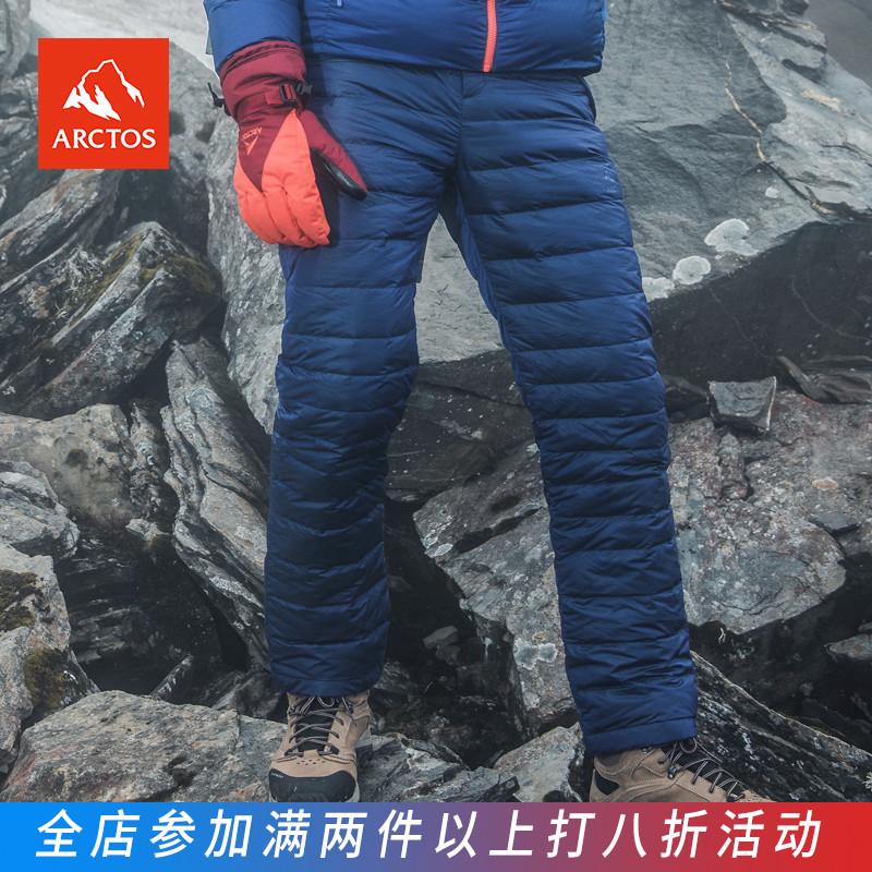 Приполюсная звезда outdoors мужской стиль Нижнее белье осень-зима удерживающий тепло утепленный утиный пух для отдыха Движение задыхается AGPB21209
