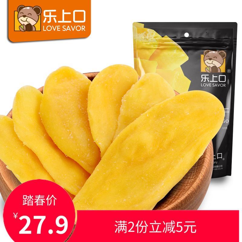 Музыка на рот манго сухой бесплатная доставка 120gx3 мешок фрукты засахаренный фрукты сухой мед консервы случайный нулю еда фрукты сухой манго лист