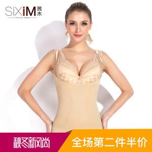 茜木无痕内衣透气塑束身衣收腹塑腰托胸塑身衣上衣新款 X7045