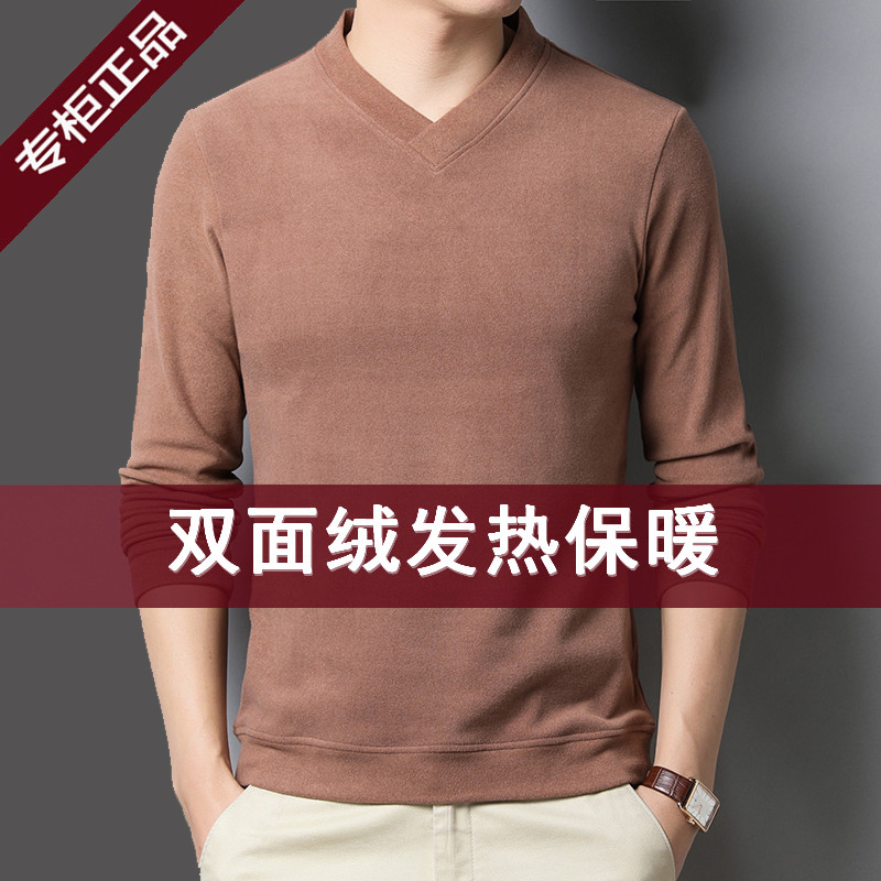 Winter mens V-Neck long sleeve ground wool T-shirt thick warm backing double faced velvet clothes autumn and winter mens heating top