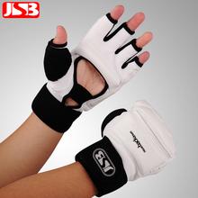 拳套拳击手套成人儿童散打手套女搏击半指打沙袋训练跆拳道手套