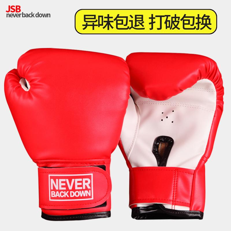 Боксерские груши и перчатки для детей Артикул 541750816772