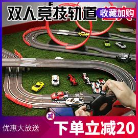 路轨赛道遥控轨道赛车大型益智电动玩具小男孩轨道车6岁儿童礼物