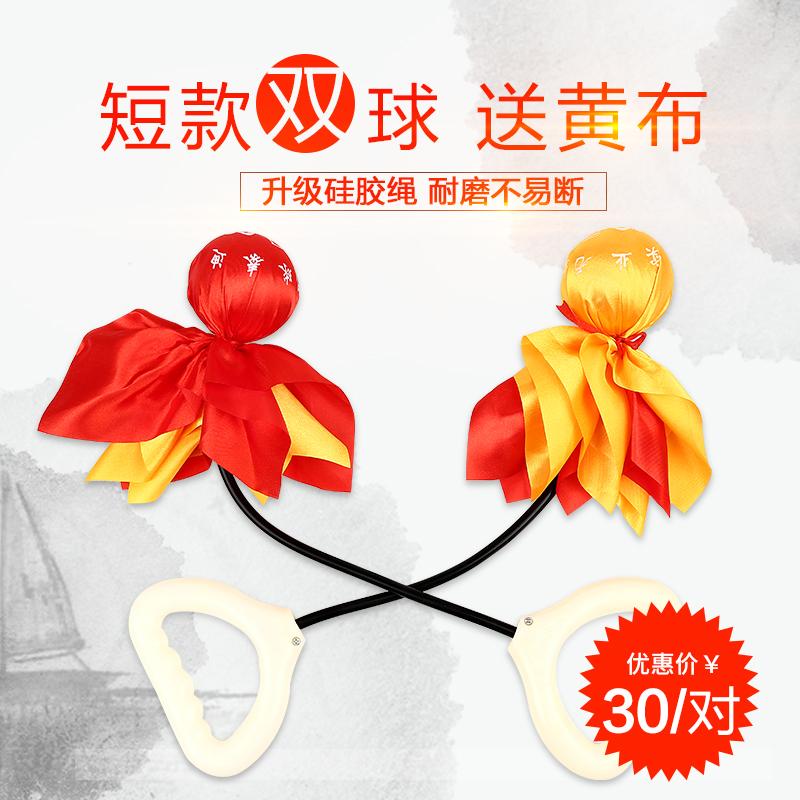 Хэбэй тедди карты обещание фитнес мяч доставка качественной продукции включена тай-чи фитнес мяч пожилой фитнес мяч краткое модель двухместный шар