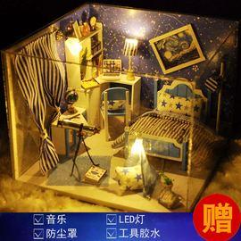 diy小屋梦星空手工制作拼装房子模型玩具建筑男女生生日礼物特别图片