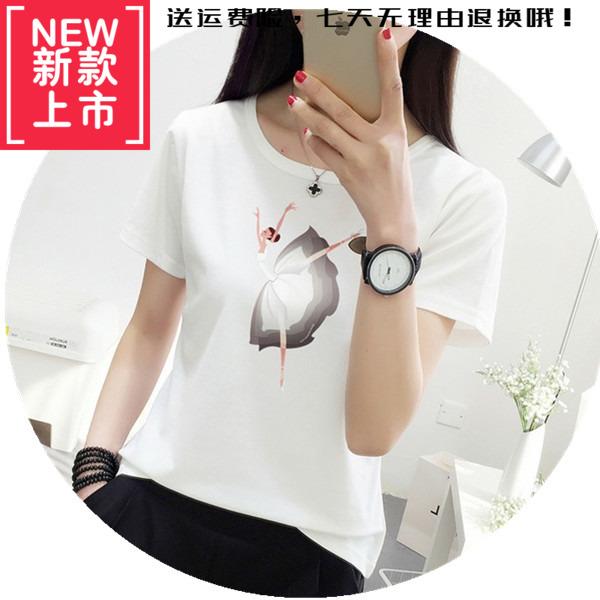 大码女装白色t恤女体恤半袖夏款t�� 宽松新款短袖T恤2012年秋季