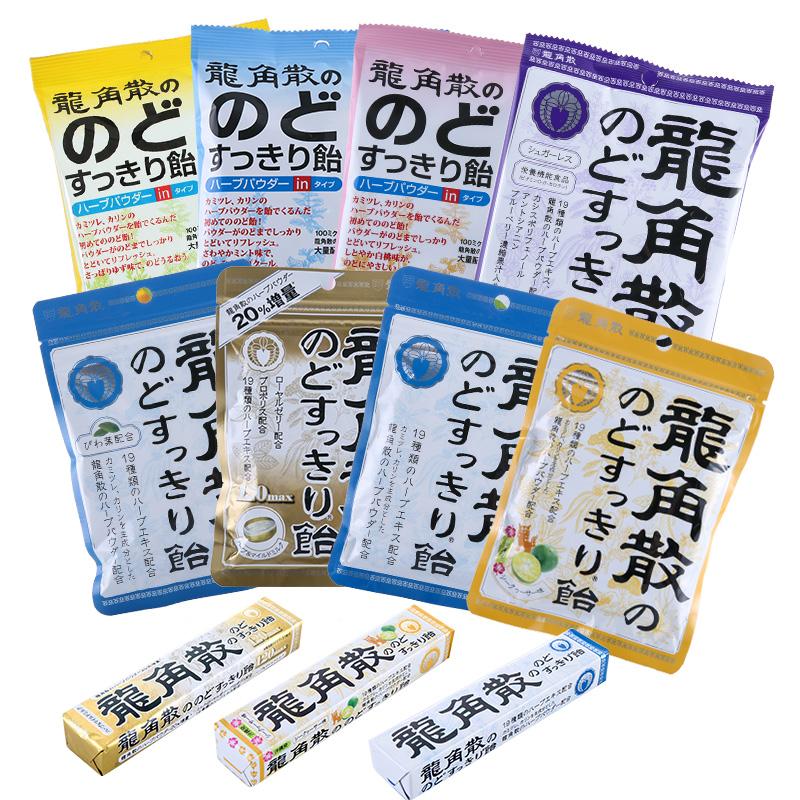 Longjiao powder throat candy imported from Japan original genuine bag Mint peach teacher cool throat candy net red
