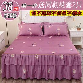 防滑纯棉床裙式双层花边床罩单件全棉防尘保护套1.5米1.8床单床笠图片