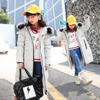 新款儿童羽绒服女童中长款韩版中大童学生装加厚女孩外套秋冬季