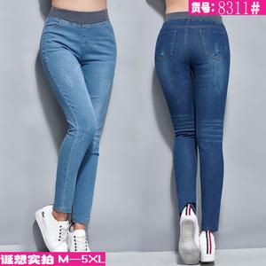 2017新款大码女装牛仔裤女裤子胖mm201斤胖妹妹冬装宽松...