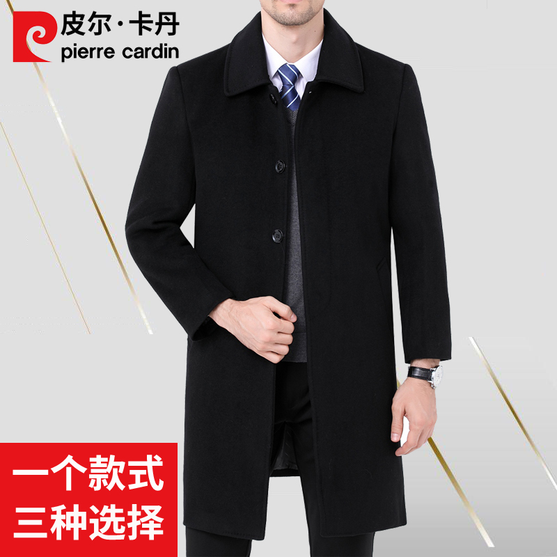 Winter pilcardin middle aged cashmere coat mens medium long woolen coat thickened middle aged and elderly fathers clothes