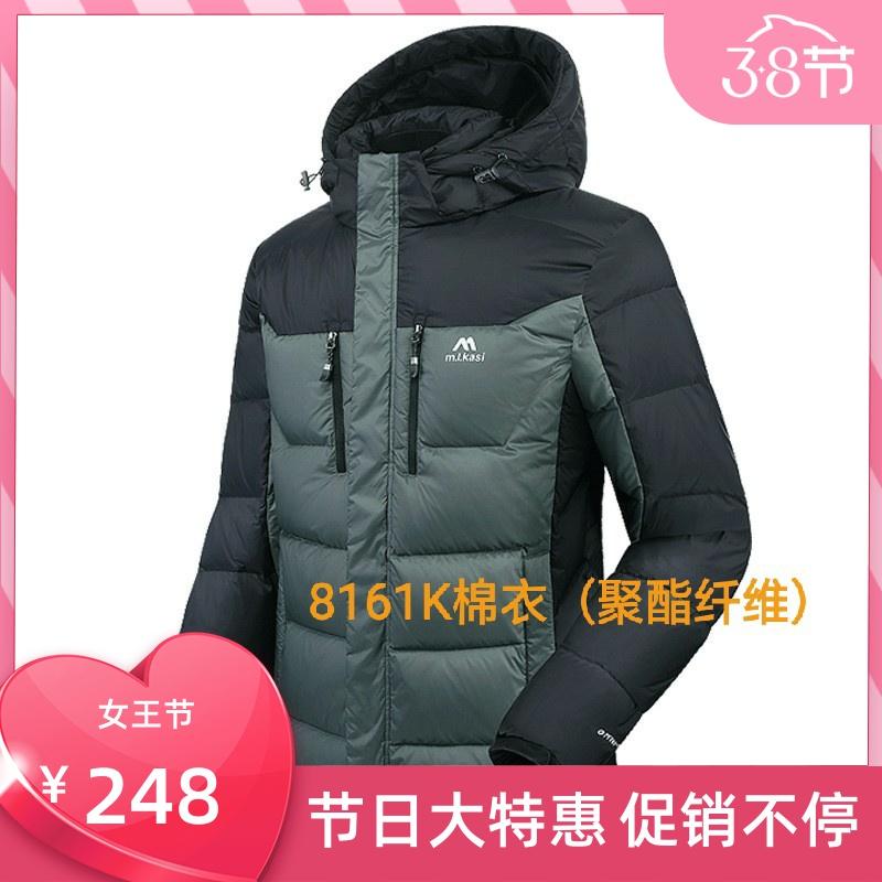 Milan CASS 816k short down cotton jacket 20 new outdoor mens warm mountaineering suit sportswear