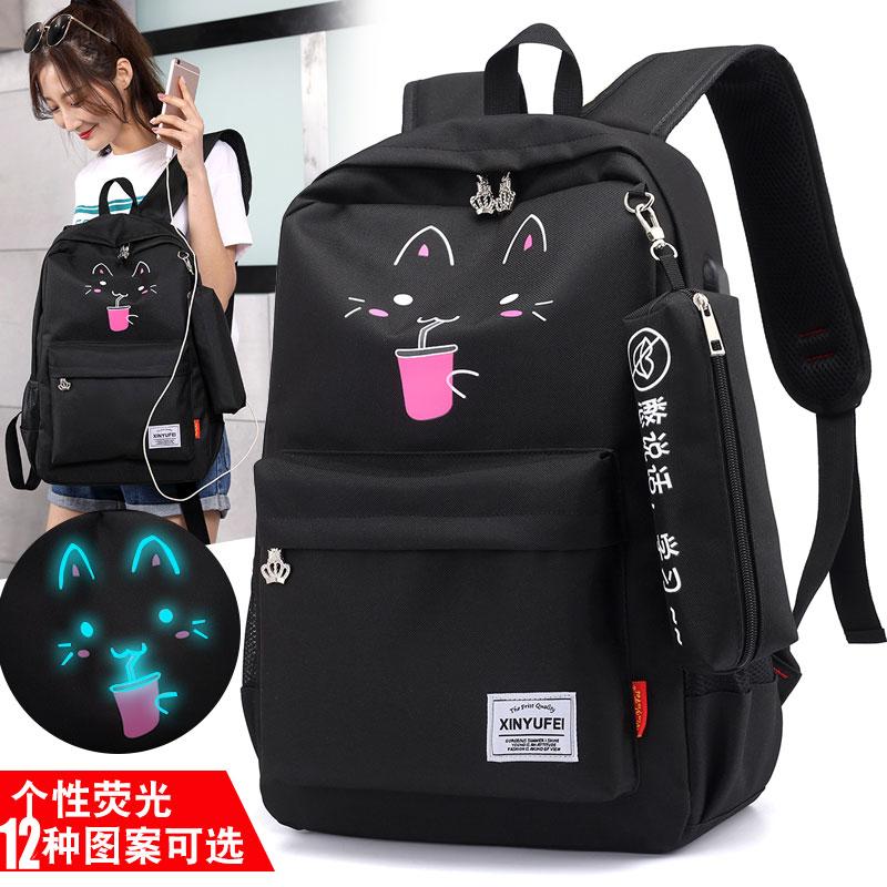 Schoolbag for junior high school students schoolbag for girls